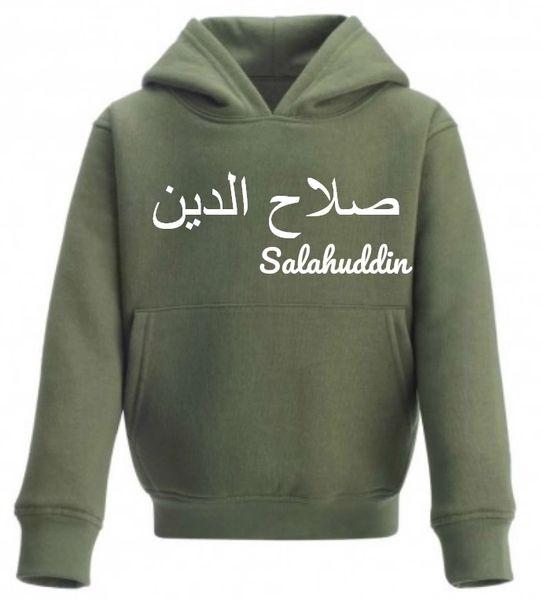 Personalised Kids Arabic English Name Hoodie Baby Toddler