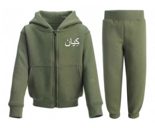 Kids Arabic Name Personalised Tracksuit Toddler Baby Military Green