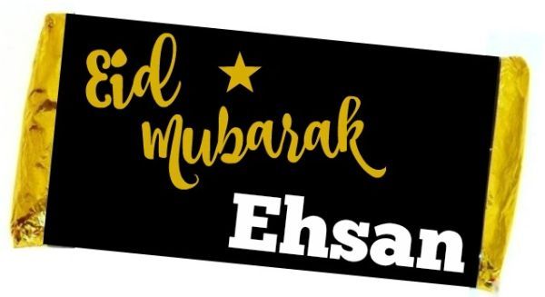 Personalised Eid Mubarak Chocolate Bar Eid Gift Halal