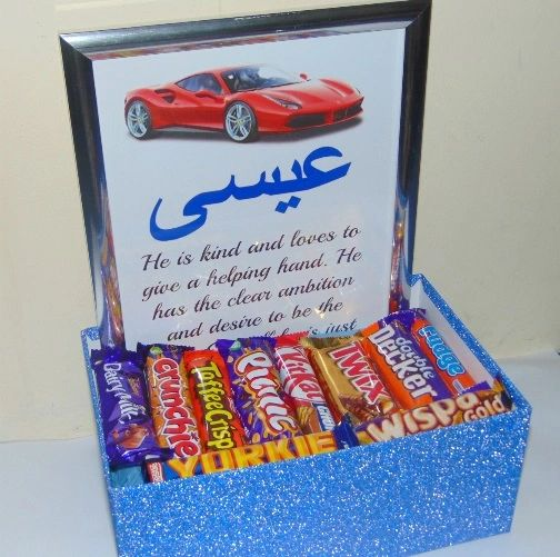 Personalised Large Chocolate Hamper Gift Box With Frame