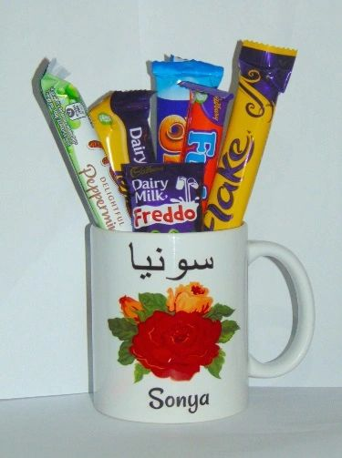 Personalised Girls Mug With Chocolates Cellophane Gift
