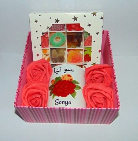Girls Personalised Gift Hamper/Gift Box
