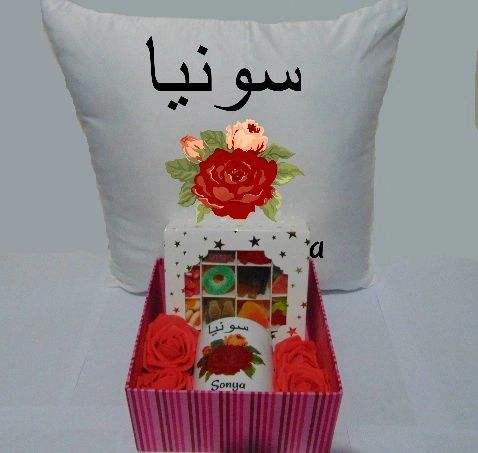 Girls Personalised Gift Hamper/Gift Box With Cushion