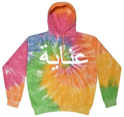 Personalised Arabic Name Tie Dye Hoodie