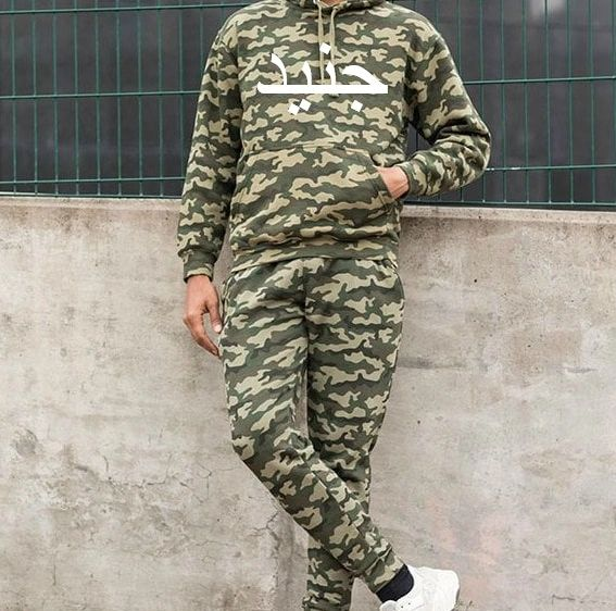 Mens Arabic Name Personalised Camo Tracksuit