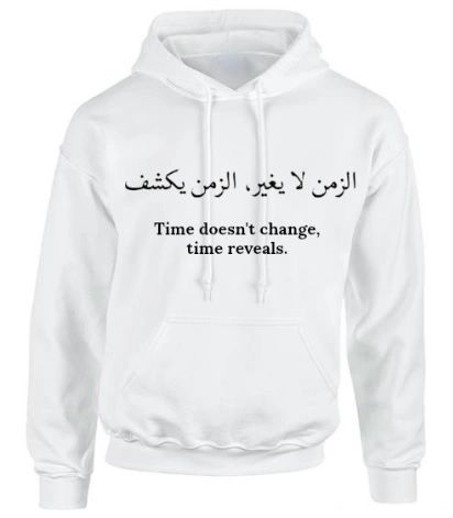 Time Doesn't change Arabic Quote Hoodie