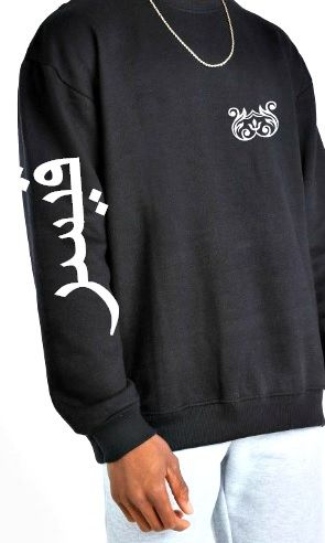 Sleeve Arabic Name Sweatshirt Jumper Chest