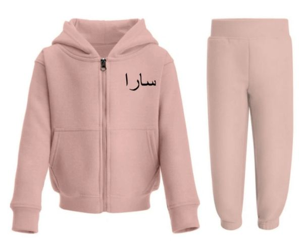 Kids Arabic Name Personalised Tracksuit Toddler Baby Pink