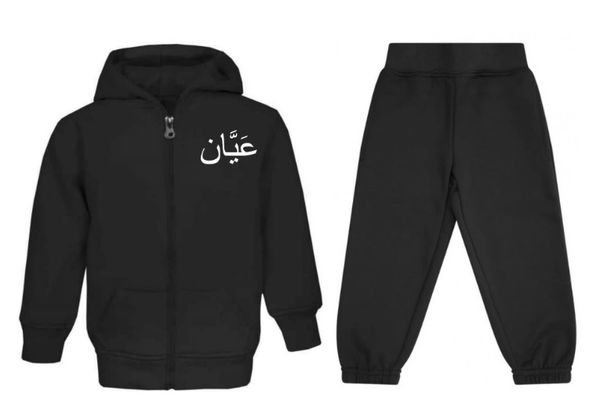 Personalised Kids Boys Girls Arabic Zipped Tracksuit Black