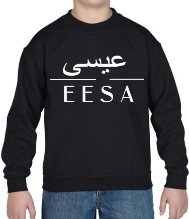 Personalised Kids Arabic English Name Line Space Sweatshirt Jumper