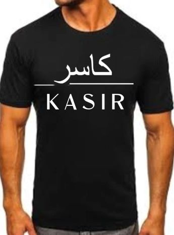 Personalised Arabic Name Line T Shirt