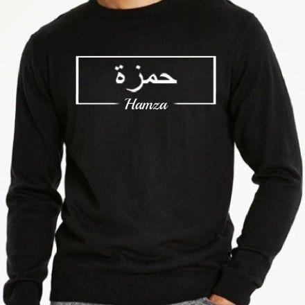 Personalised Kids Arabic English Block Sweatshirt Jumper