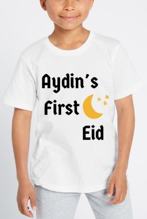Personalised My First Eid Kids Eid T Shirt T-Shirt Top
