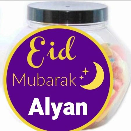 Eid Mubarak Personalised Pick N Mix Halal Sweet Jar Gift
