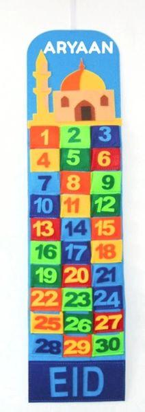 Childrens Personalised Ramadan/Eid Countdown Advent Colourful Calendar