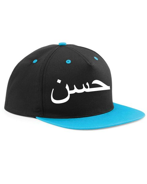 Personalised Arabic Name Snapback Cap Hat Sky Blue