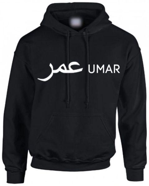Arabic English Name Hoodie Straight Personalised