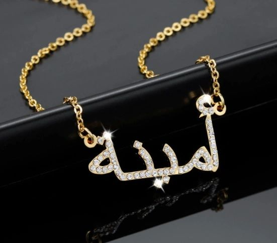 Personalised Arabic Name Necklace Crystal Gold Silver