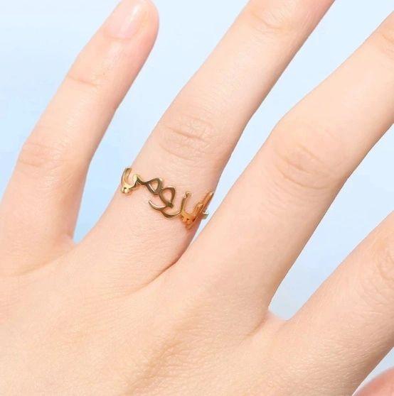 Personalised Arabic Name Ring Arabic Ring