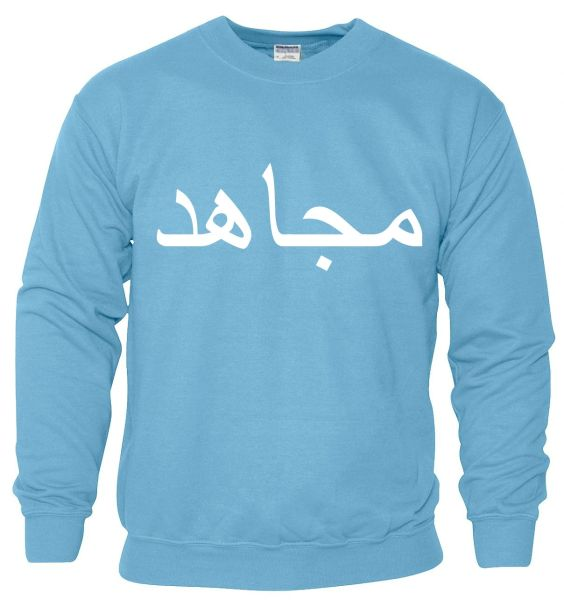 Personalised Arabic Sweatshirt Jumper Sky Blue Chest