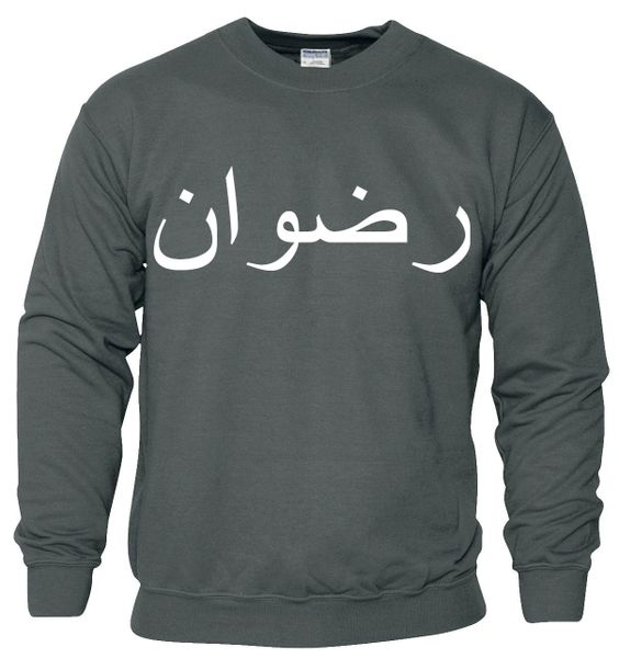 Personalised Arabic Sweatshirt Jumper Grey Chest
