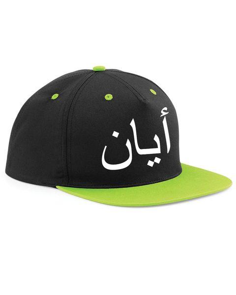 Personalised Arabic Name Snapback Cap Hat Lime Green