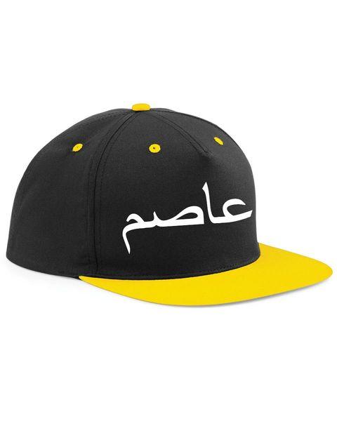 Personalised Arabic Name Snapback Cap Hat Yellow