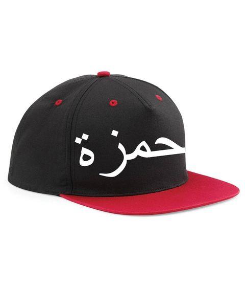 Personalised Arabic Name Snapback Cap Hat Red