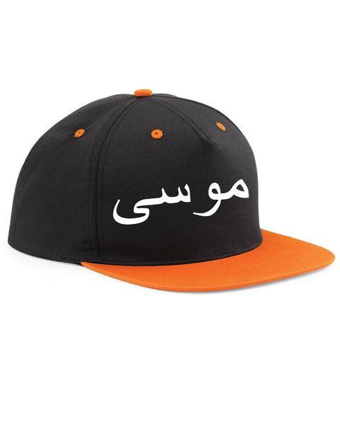 Personalised Arabic Name Snapback Cap Hat Orange