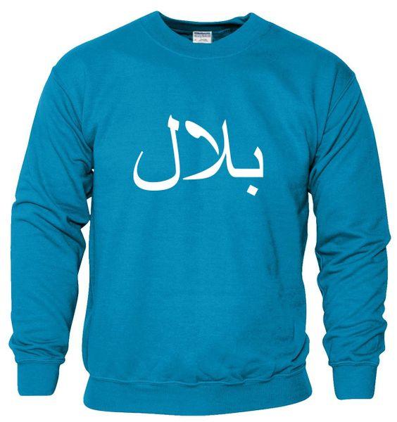 Personalised Kids Arabic Name Sweatshirt Jumper Blue