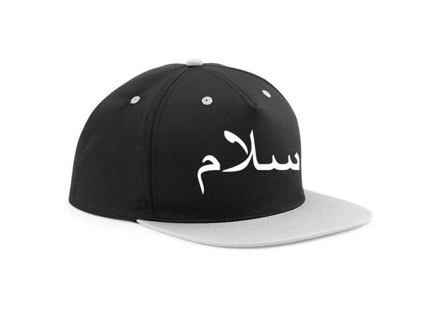 Salaam Arabic Peace Snapback Cap Hat Grey