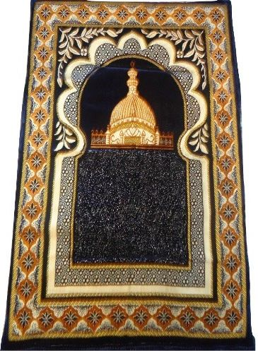 Luxury Padded Masjid Islamic Muslim Prayer Mat