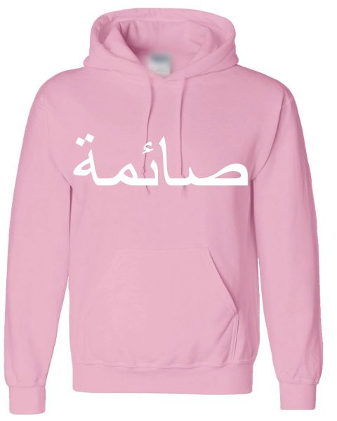 Personalised Arabic Name Hoodie Light Pink Chest
