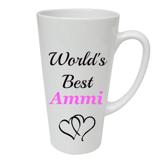 Personalised Mum Ammi Ami Mothers Day Islamic Gift Tall Mug