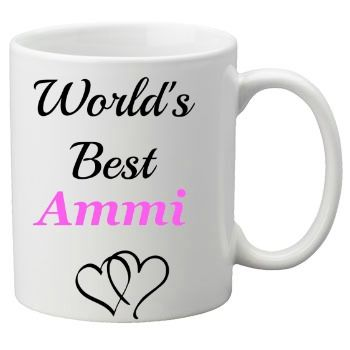 Personalised Mum Ammi Ami Mothers Day Islamic Gift Mug