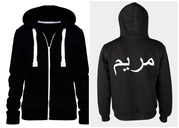 Womens Personalised Arabic Name Zip Hoodie Black