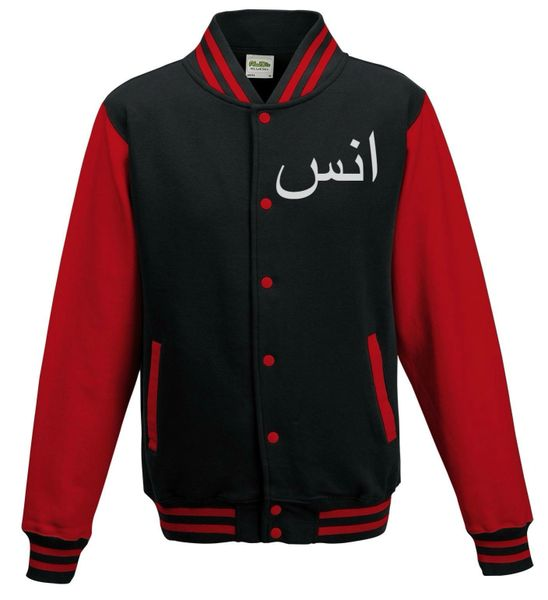 Personalised Arabic Name Baseball Jacket Red/Black