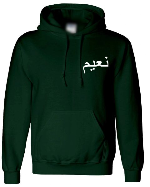 Personalised Arabic Name Hoodie Green