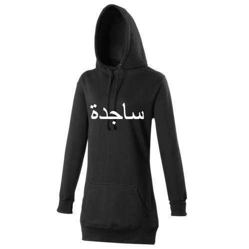 Personalised Arabic Name Hoodie Black Longline Womens
