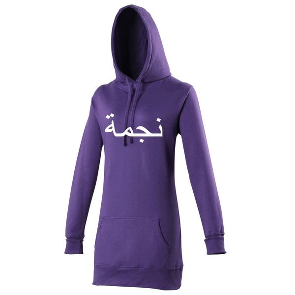 Personalised Arabic Name Hoodie Purple Longline Womens