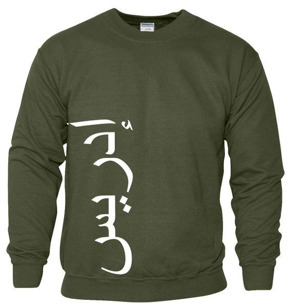 Personalised Arabic Sweatshirt Jumper Green Side