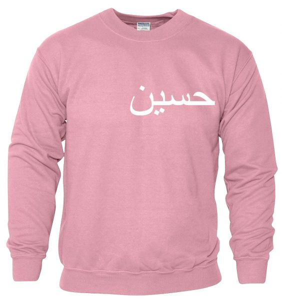 Personalised Arabic Sweatshirt Jumper Light Pink