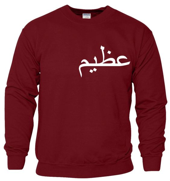 Personalised Arabic Sweatshirt Jumper Wine