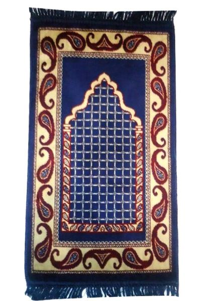Childrens Blue Islamic Muslim Prayer Mat
