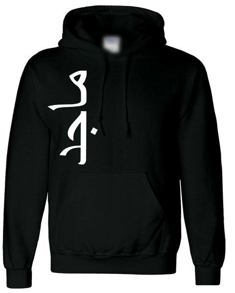 Personalised Arabic Name Hoodie Black Side