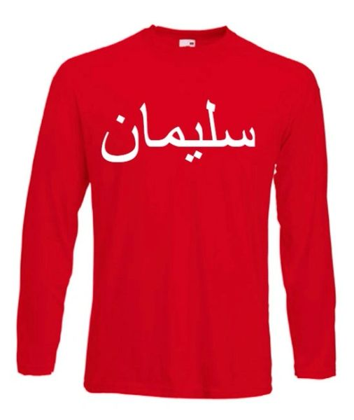 Personalised Kids Red Arabic Name Top T Shirt T-Shirt Top Long Sleeve