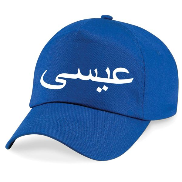 Personalised Kids Arabic Name Cap Hat Blue