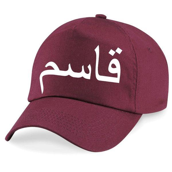 Personalised Kids Arabic Name Cap Hat Maroon