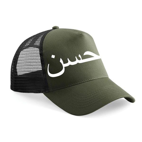 Personalised Arabic Name Trucker Cap Hat Military Green