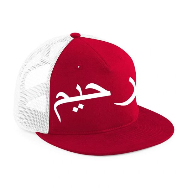 Personalised Arabic Name Mesh Snapback Cap Hat Red White